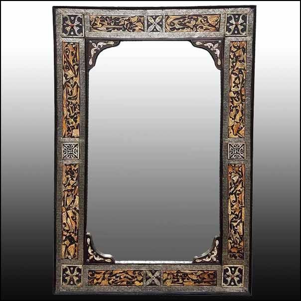 Moroccan Chalet Inlaid Mirror