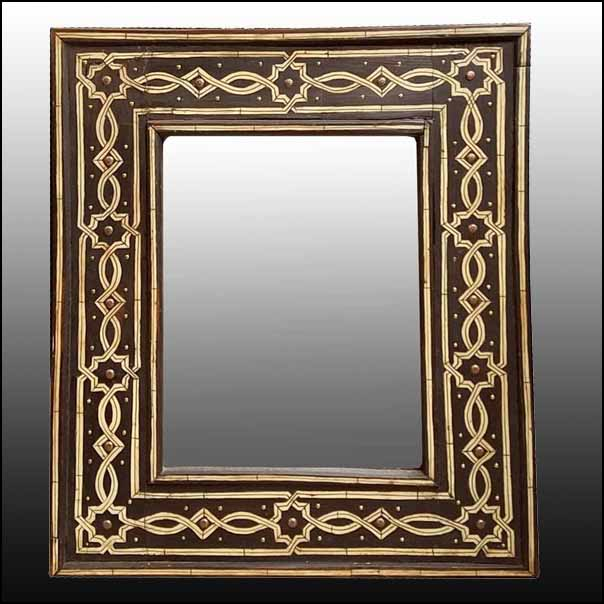 Conte Rectangular Moroccan Mirror Marrakech