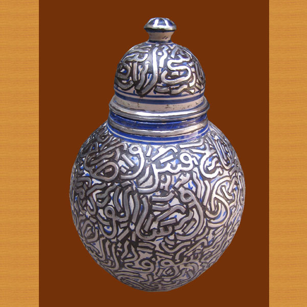 Silver & Blue Inlaid Vase
