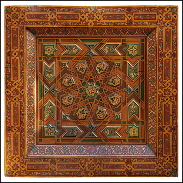 Moroccan Hand Painted Wall Hanging / Wooden Ceiling 23MO58